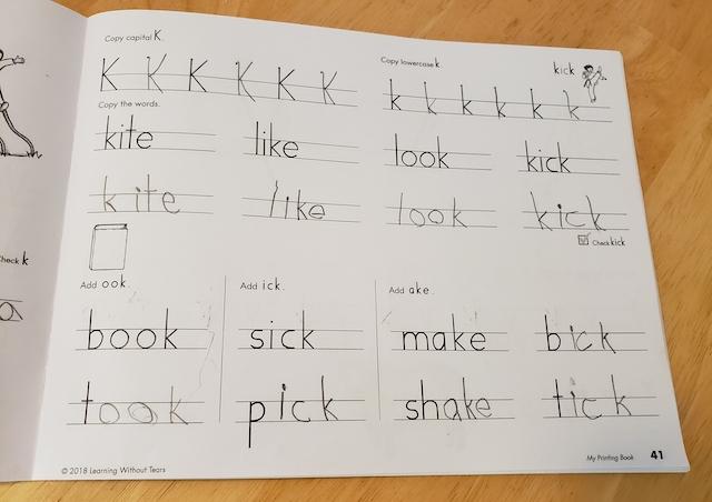 Handwriting page from homeschool kindergarten schedule